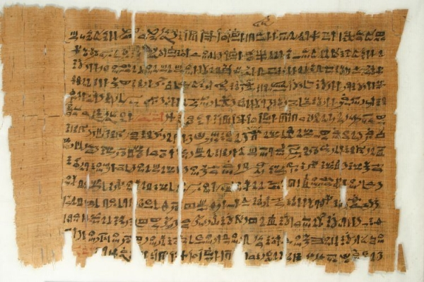 Youth Formulas in Ancient Egyptian life